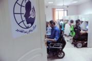 راهاندازی صندوق خیریه در مؤسسه رعد الغدیر