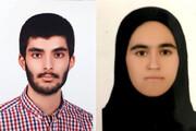 دانشآموزان هرمزگانی جایزه بنیاد فرهنگی البرز را کسب کردند
