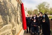 رونمایی از تابلوسنگ مدافعان سلامت در تبریز