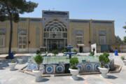 یادگار صفویان در «ری»
