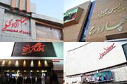 بدهی ۱۱ میلیاردی بزرگترین سینمادار ایران به پخشکنندهها
