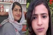 دختران گمشده جمعهبازار یاسوج پیدا شدند