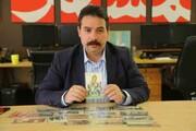 گرد جهان در جستوجوی تاریخ ایران / گفت و گو با یکی از نوادگانفاتح تهران