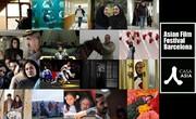نمایش ۱۸ فیلم ایرانی در جشنواره آسیایی بارسلون