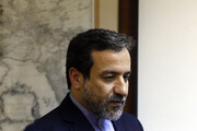 بسیج دانشجویی: ماجرای دختر رئیس جمهور برای عراقچی هم تکرار شد | واکنش عراقچی