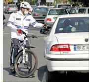 جریمهکردن خودروهای متخلف با دوچرخه | طرح پلیس دوچرخهسوار برای نخستینبار در منطقه ۷ تهران اجرایی شد