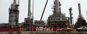 حمله تروریستی به بزرگترین پالایشگاه ونزوئلا