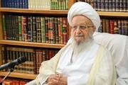 آیاحجابدر زمان پیغمبر (ص) اجباری بوده است؟ | پاسخ آیت الله مکارم شیرازی