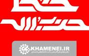 شماره جدید نشریه خط حزبالله ۲۶۰ | این است آزادی بیان؟