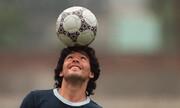 ویدیو |  ۵ گل برتر مارادونا در جام جهانی
