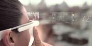 ویدئو | این محصول حیرتانگیز جدید «اپل» مثل بمب صدا میکند