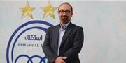 سخنگوی باشگاه استقلال: هنوز ۵۰ هزار دلار به حساب شفر ننشسته است