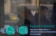 مسکو آماده واکسیناسیون عمومی کرونا میشود