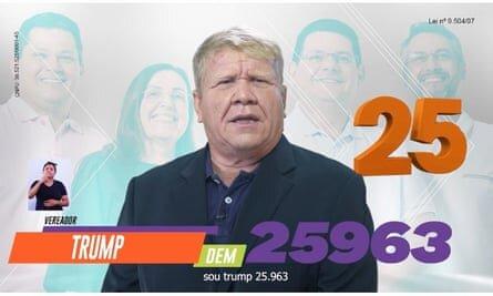 ترامپ برزیل