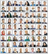 تهران تعطیل شود؟ | پاسخ ۸۵ چهره مطرح