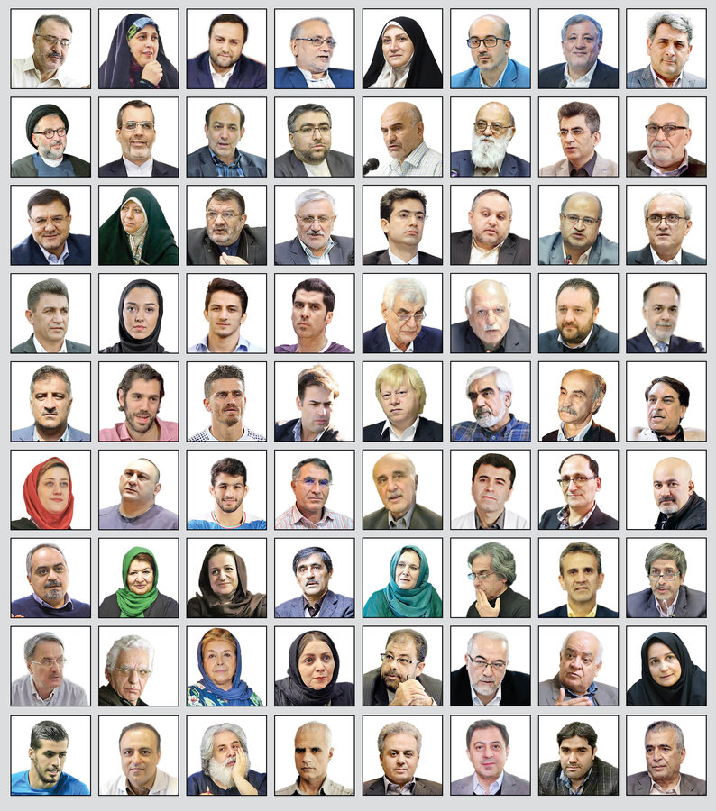 نظرسنجي درباره تعطيلي تهران