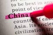 خیز چینیها برای قبضه کردن بازار کتابخوانهای الکترونیک