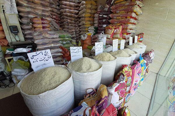 برنج فروشی