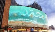 عکس | دیوارنگاره جدید میدان ولیعصر(عج)