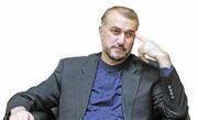 تحلیل امیرعبداللهیان از پاسخ موشکی مقاومت به صهیونیستها