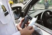 پلاکهای غیربومی ساکن تهران جریمه میشوند؟