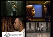 ۴ فیلم ایرانی در جشنواره اسب طلایی تایوان