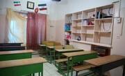 راه اندازی کانونهای خیّران مدرسهساز در محلهها