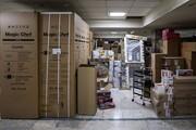 کشف لوازم خانگی قاچاق در اسلامشهر
