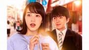 جایزه جشنواره توکیو به کمدی ژاپنی رسید