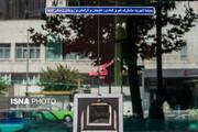 سینماهای تهران باز هستند یا تعطیل؟