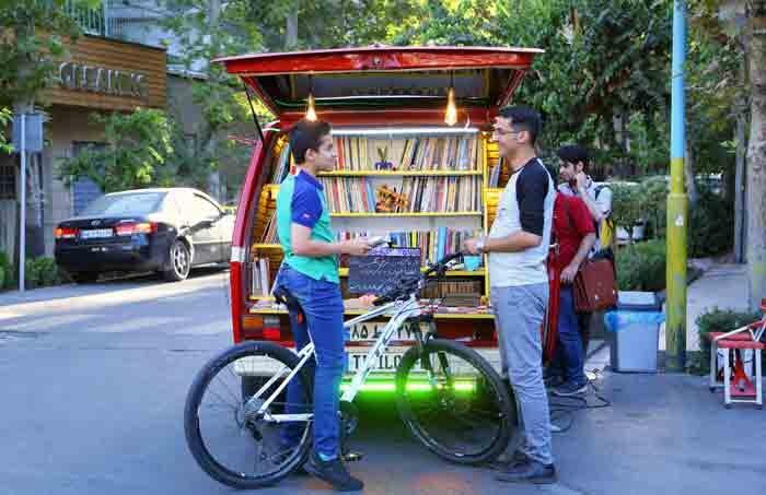 كتابخانه اي براي تمام ايران