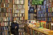 راستههای کتاب از بازار حلبی سازها تا خیابان انقلاب