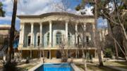 سیاسیترین خانه تهران