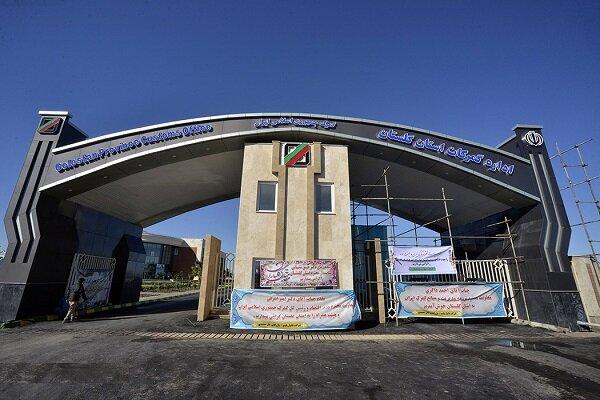 اداره گمرکات گلستان