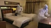 هتلها نقاهتگاه بیماران کرونا میشوند