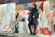 عکس | استفاده از مانکنِ زنده خانم در مشهد