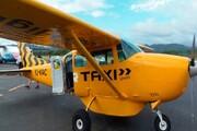 زمان پرواز اولین تاکسی هوایی در تهران مشخص شد