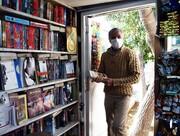تصاویر | دکهای در شیراز که کتابخوانی ترویج میکند