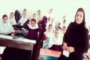 وداع سوزناک آموزگار مهابادی مبتلا به کرونا با دانشآموزان