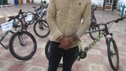 سارق دوچرخهها در ابهر دستگیر شد