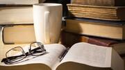 پیشنهادهای آبیار و احمدجو برای مطالعه