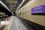 ۲۷ آذر؛ افتتاح ایستگاههای برج میلاد و امیرکبیر مترو تهران با حضور رئیسجمهور