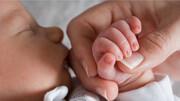 نتایج قابل تامل یک پژوهش | چه چیزی ایرانیها را از فرزندآوری منصرف میکند؟