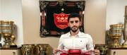 بازیکنی که آخرین امید یحیی برای فینال آسیاست