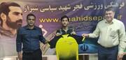 فجر سپاسی شیراز لیگ یک را بدون سرمربی آغاز میکند