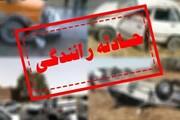 ۴ کشته در حادثه رانندگی محور بندر شرفخانه- شبستر