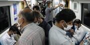 کاهش ۳۱ درصدی مسافران مترو از آغاز اجرای محدودیتهای جدید کرونا |واکنش به تصاویر شلوغی مترو