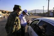 پلیس: خودروهای غیربومی ساکن تهران در صورت تردد جریمه میشوند؛ دو هفته تحمل کنید!