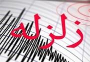 اعزام گروههای ارزیاب به محل زلزله اشکنان و لامرد | خسارت جزئی به چند خانه