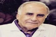پدر رادیولوژی ایران در تبریز درگذشت